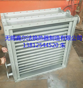 钢铝复合换热器